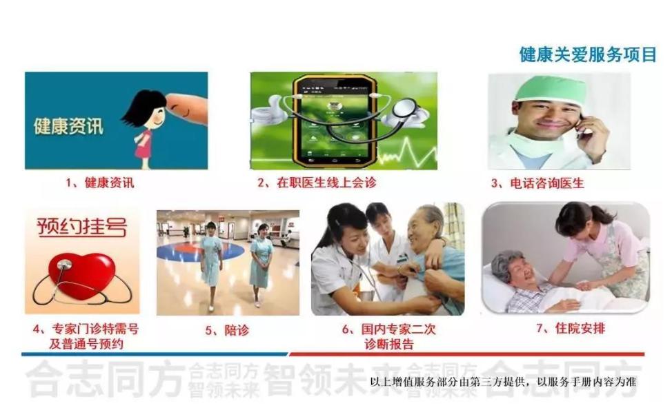 同方全球康健一生新多倍保终身重疾险保险